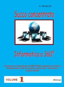 info_360_1
