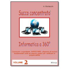 info_360_2